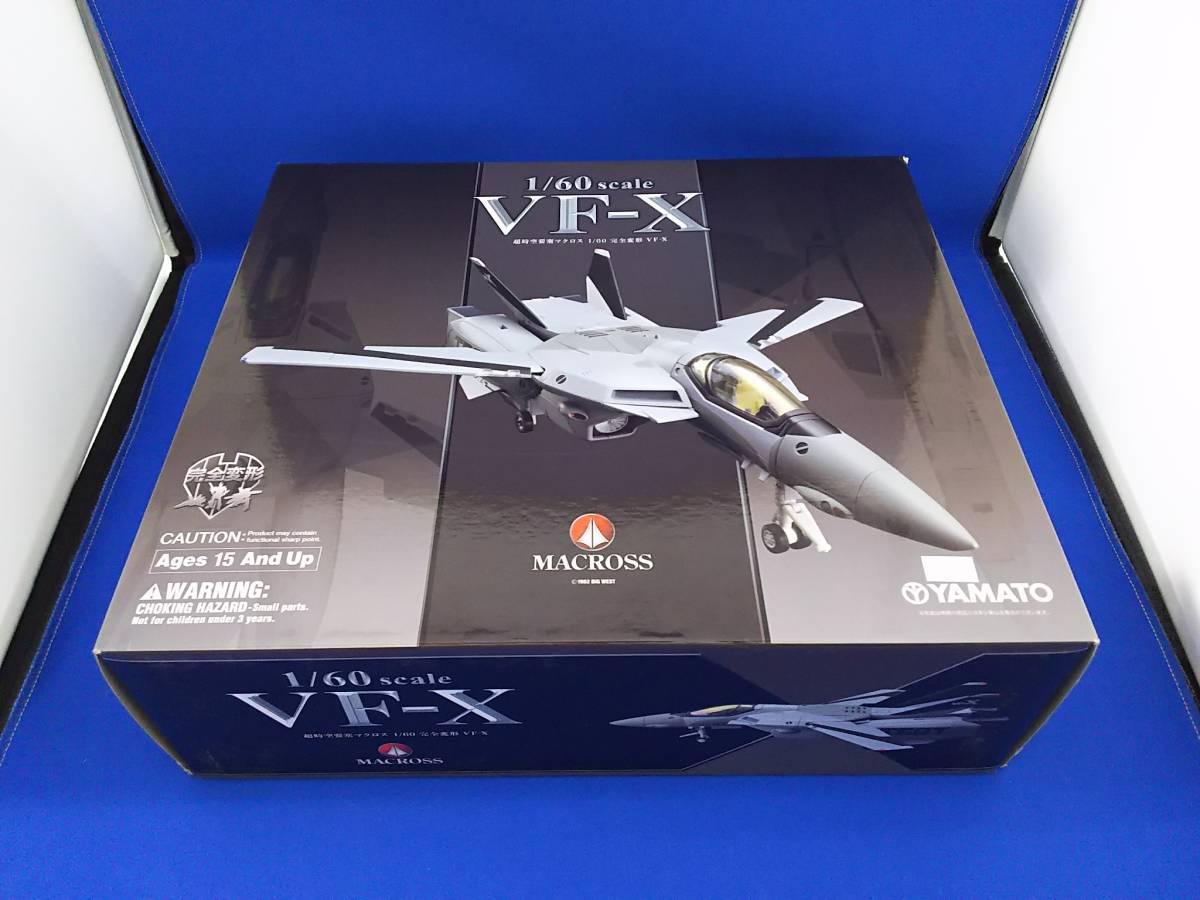 やまと 超時空要塞マクロス 1/60 完全変形 VF-X 欠品あり 現状渡し ジャンク品 管理番号23760