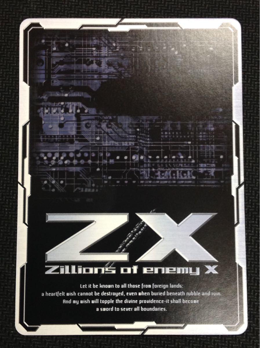 Z/X(ゼクス)★恋の応援モテッツ(PR P29-001)4枚セット★非売品★_画像3