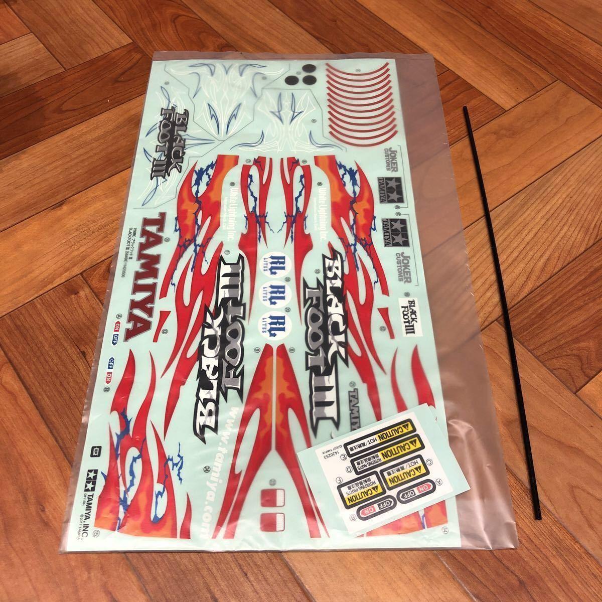 売切!1円スタート!タミヤ 1/10 電動RC オフロード ピックアップ ブラックフット Ⅲ 未組立 絶版_画像9
