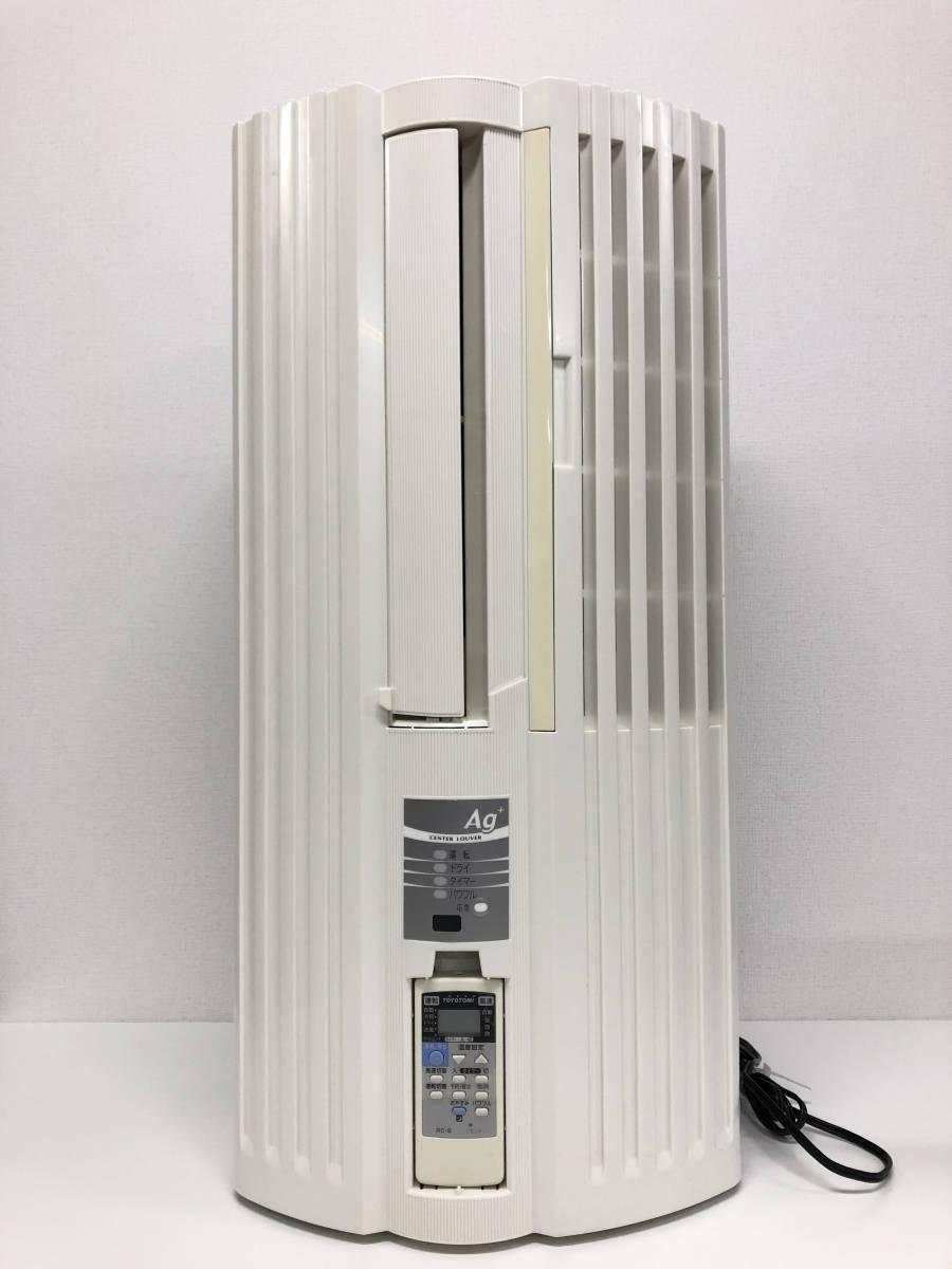 c-228 TOYOTOMI 窓用ルームエアコン ウインド形 冷房専用機 TIW-A16K トヨトミ _画像3