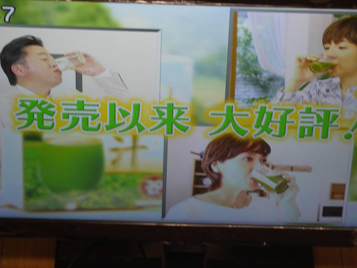 中古◆2014年式ミスターマックス 22V型液晶テレビ LE-M22D250B 純正リモコン・B-CAS青付き _画像2