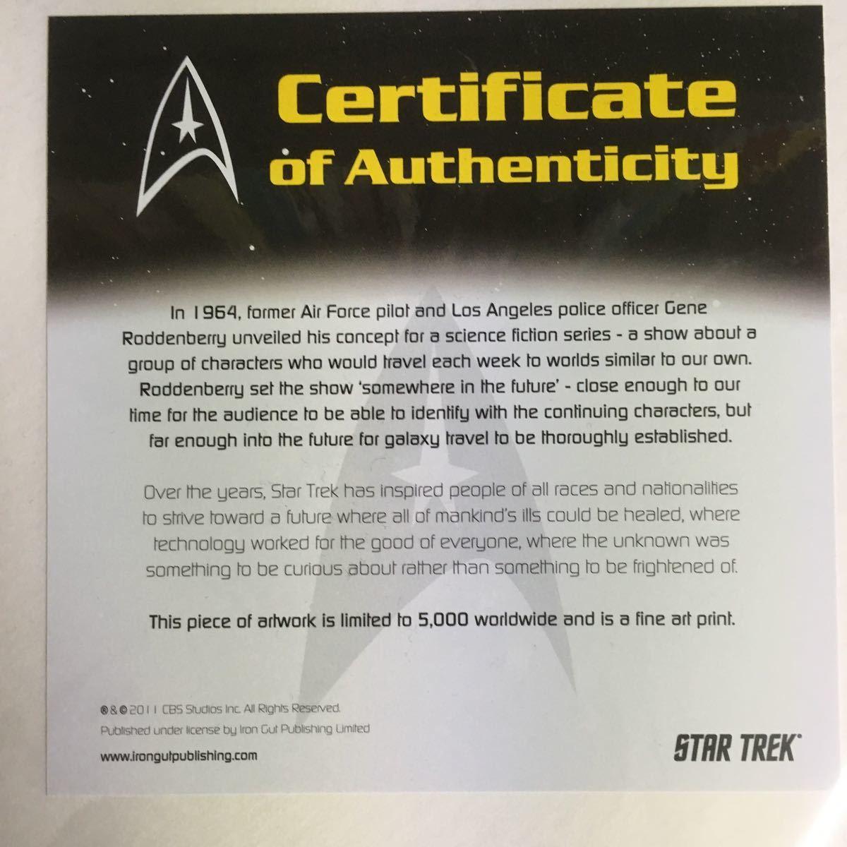 スタートレックファインアートプリントNX-01新品、証明書付き。限定5000._画像2