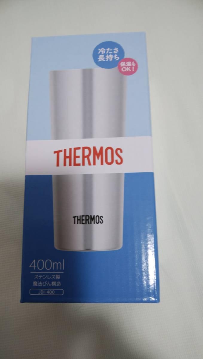 サーモス 真空断熱タンブラー 400ml