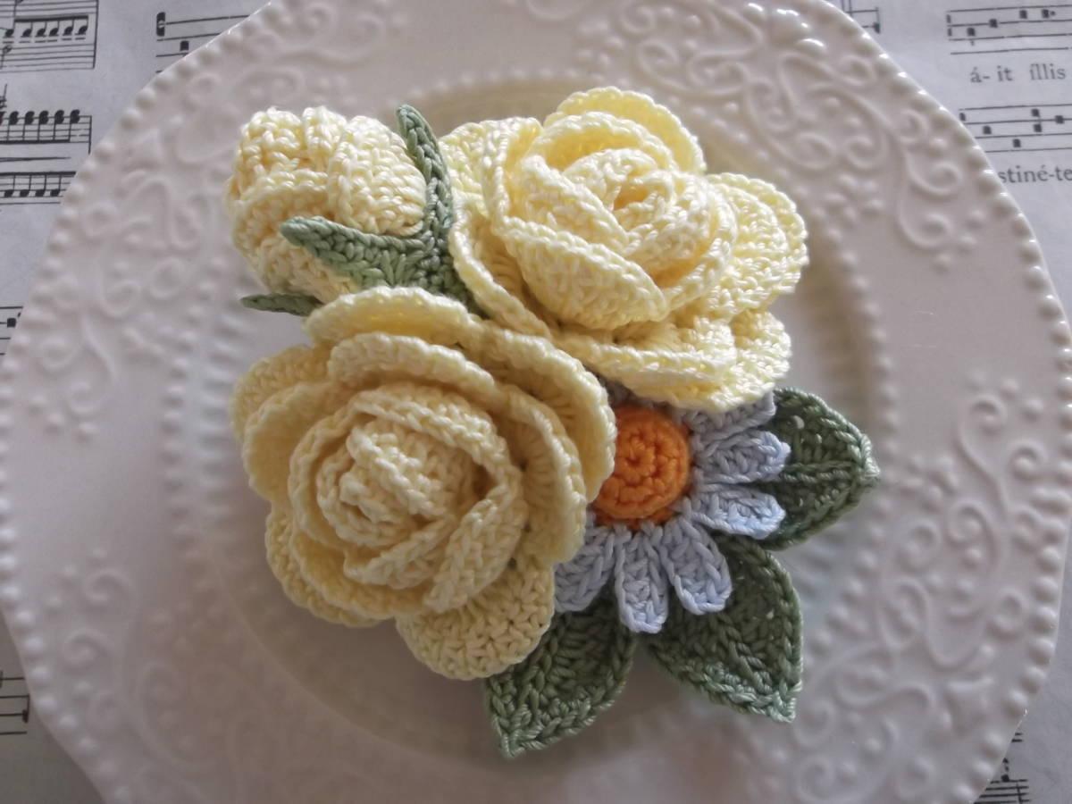 ☆ 1104  薔薇と小花のブーケ  黄色系  クロシェレース  コサージュ  ハンドメイド _画像2