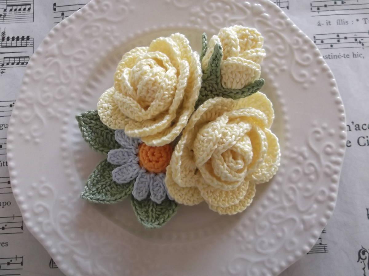 ☆ 1104  薔薇と小花のブーケ  黄色系  クロシェレース  コサージュ  ハンドメイド _画像3