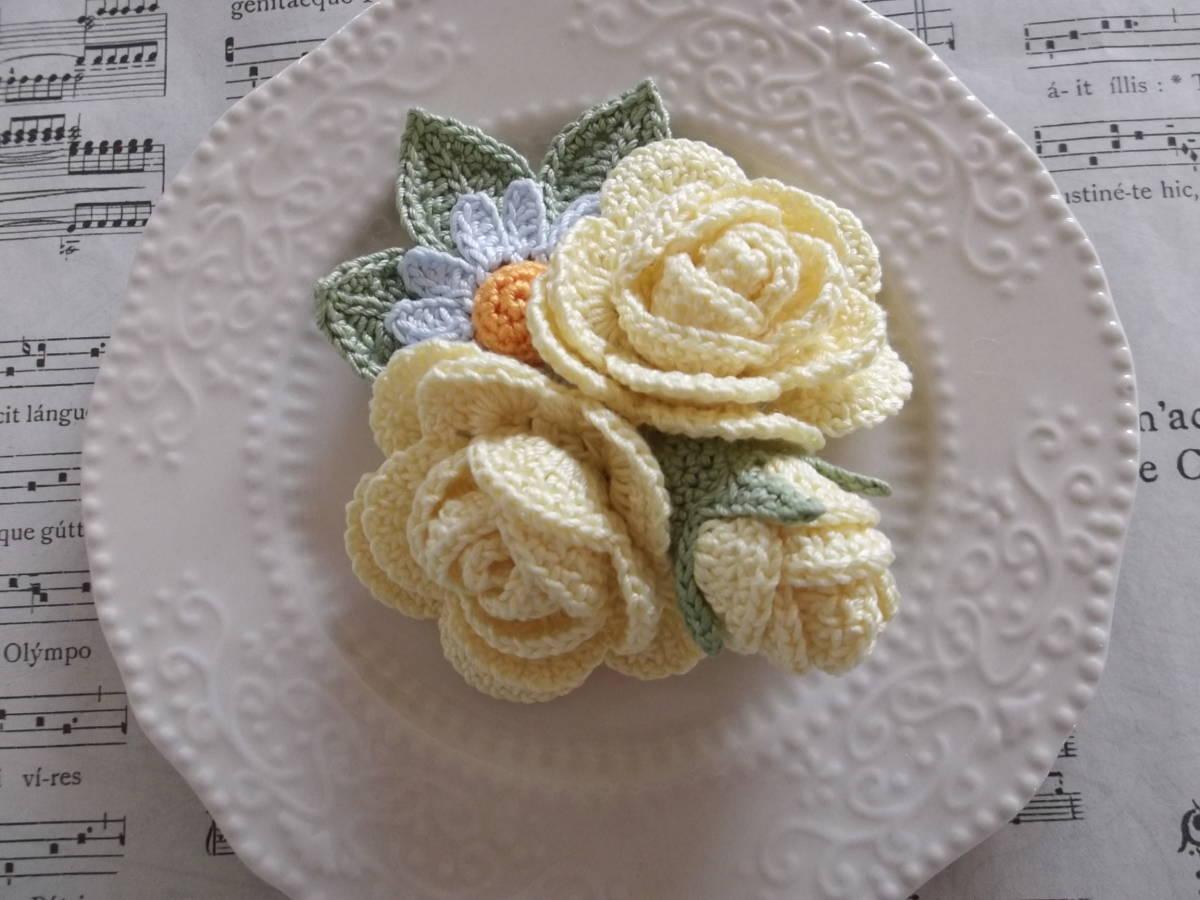 ☆ 1104  薔薇と小花のブーケ  黄色系  クロシェレース  コサージュ  ハンドメイド _画像4