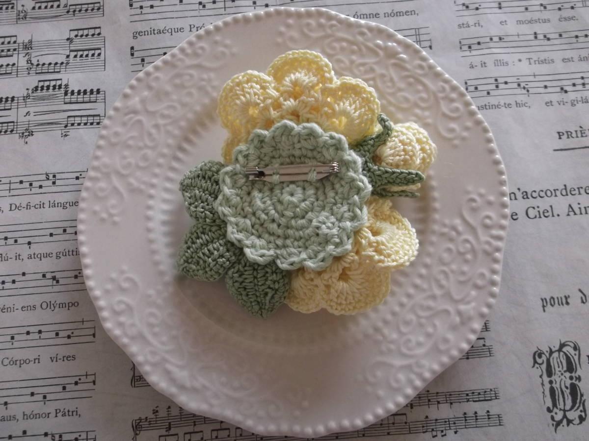 ☆ 1104  薔薇と小花のブーケ  黄色系  クロシェレース  コサージュ  ハンドメイド _画像5