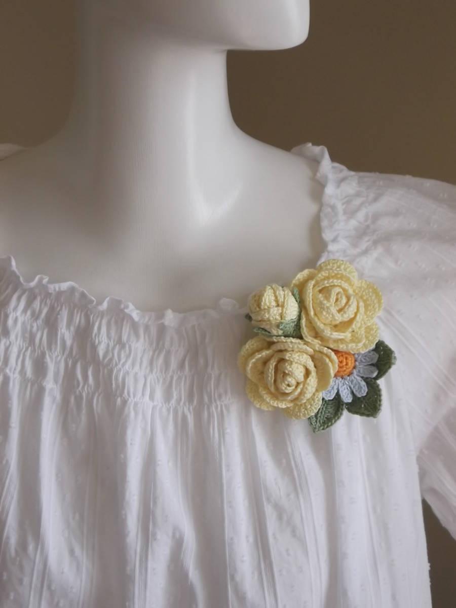 ☆ 1104  薔薇と小花のブーケ  黄色系  クロシェレース  コサージュ  ハンドメイド _画像6