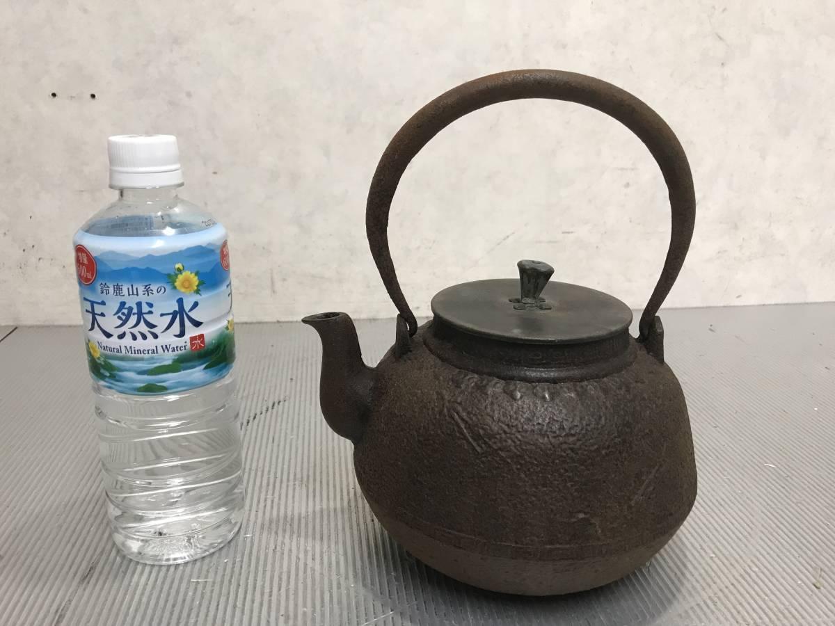 ◆祥雲堂◆鉄瓶◆管理番号A1266
