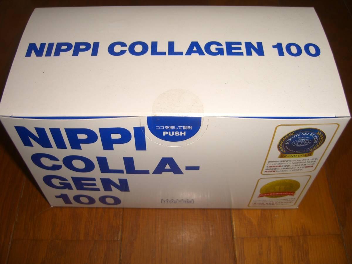 ニッピコラーゲン100 110g×3袋 新品未開封未使用品