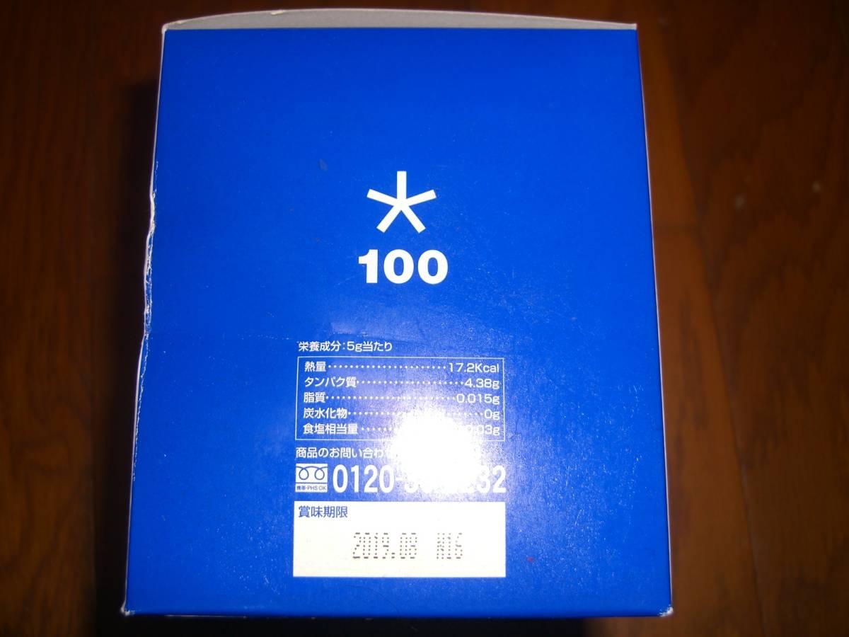 ニッピコラーゲン100 110g×3袋 新品未開封未使用品_画像2