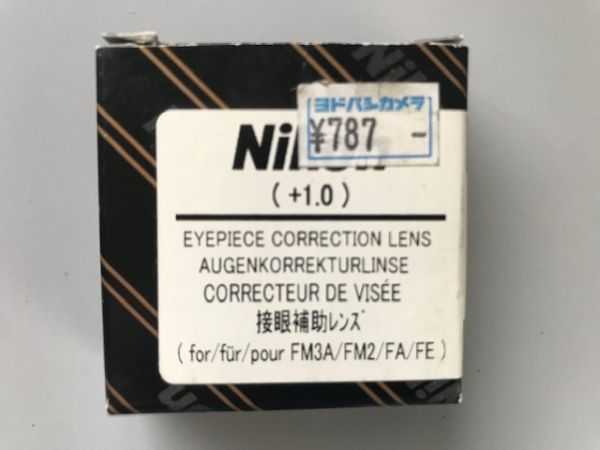 フジFUJIFILM X-PRO1【美品、箱、オリジナルセット】+ 標準35mm レンズ(レンズフード付) +予備バッテリー+接岸補助レンズ+1.0付 _画像9