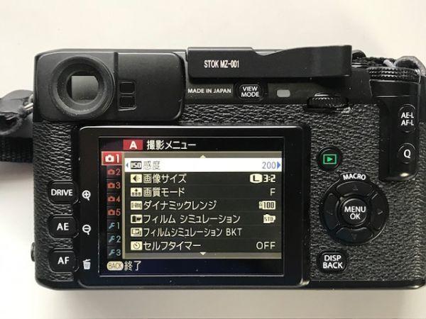 フジFUJIFILM X-PRO1【美品、箱、オリジナルセット】+ 標準35mm レンズ(レンズフード付) +予備バッテリー+接岸補助レンズ+1.0付 _画像3