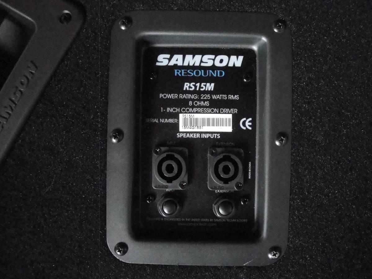 サムソン RS15M 中古 美品 完動品_画像4