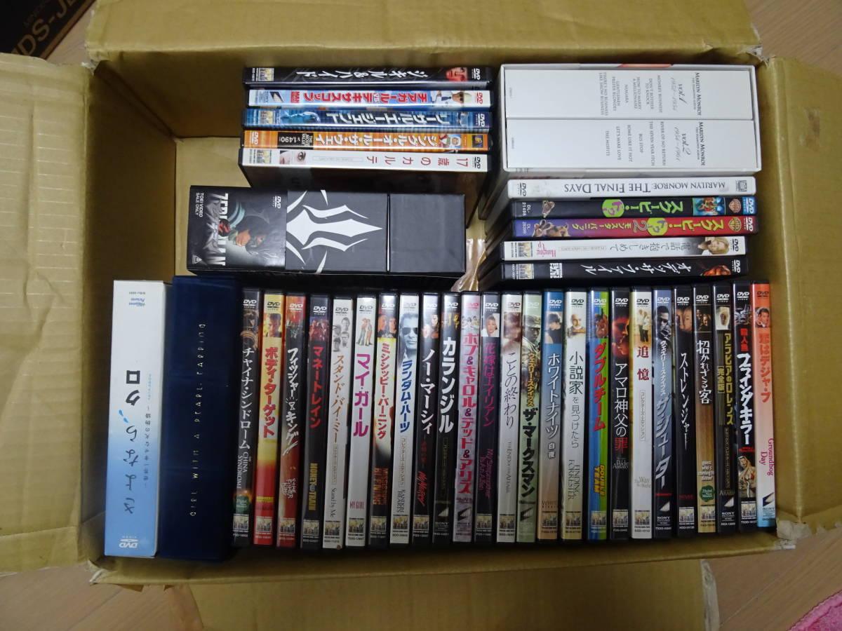 DVD 映画 39点