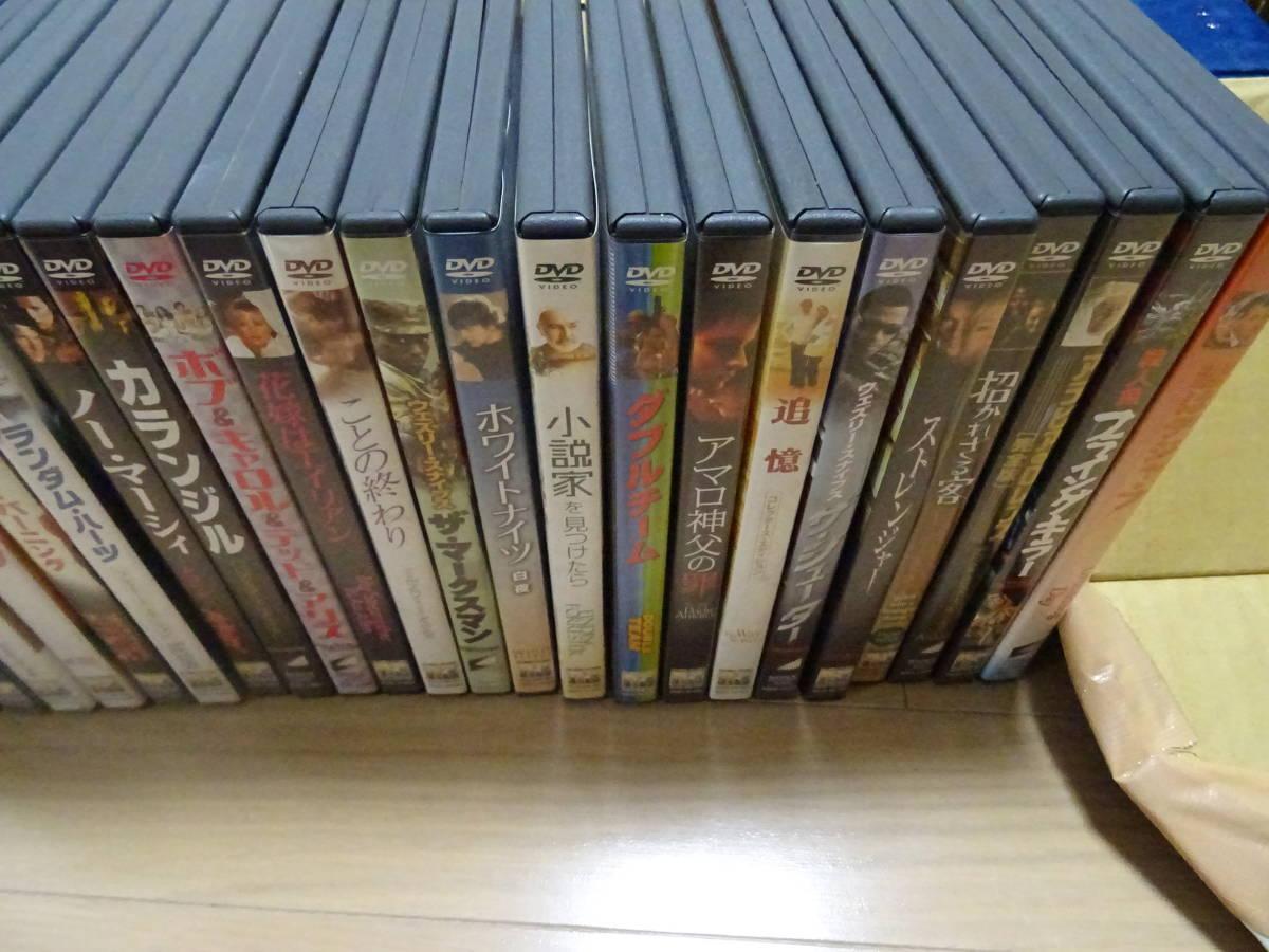 DVD 映画 39点_画像2