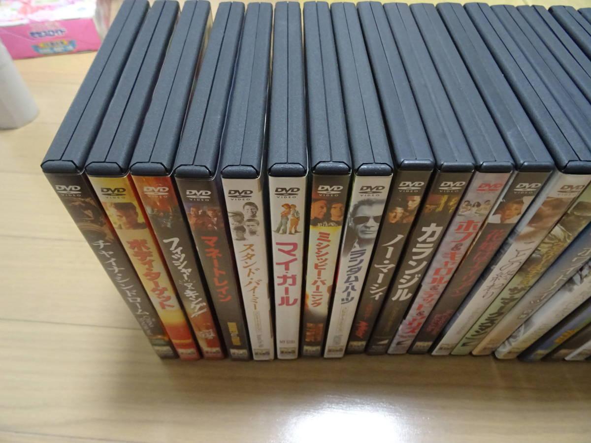 DVD 映画 39点_画像3