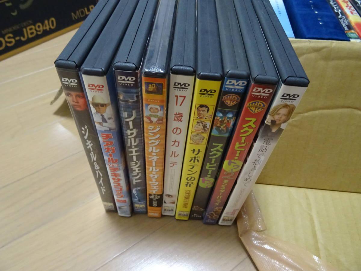 DVD 映画 39点_画像4