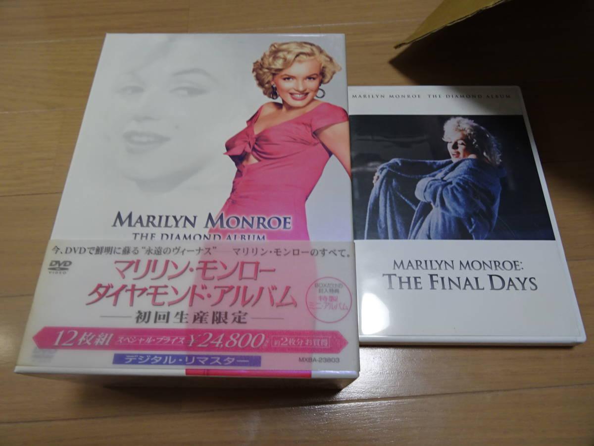 DVD 映画 39点_画像5
