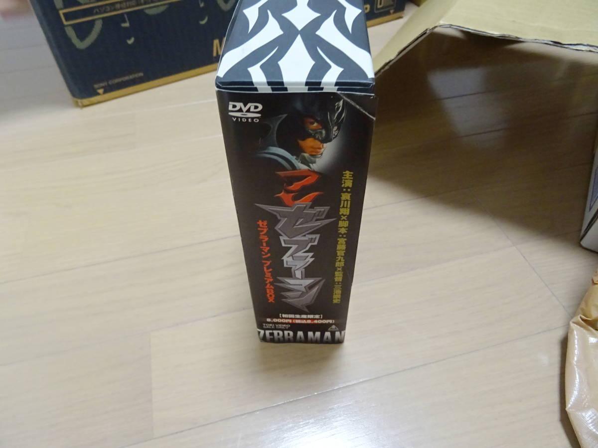 DVD 映画 39点_画像6