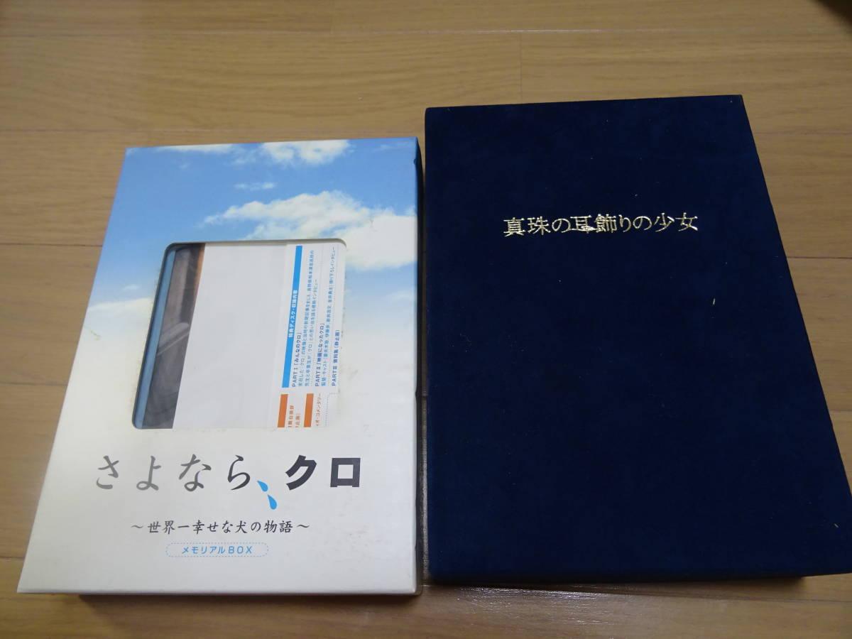 DVD 映画 39点_画像7