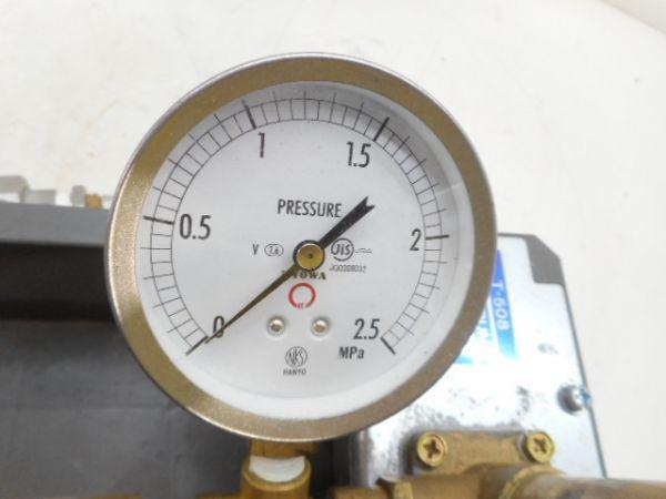 水圧テストポンプ / T-508 / キョーワ / 手動式 / 圧力計付き /カ190429_画像5