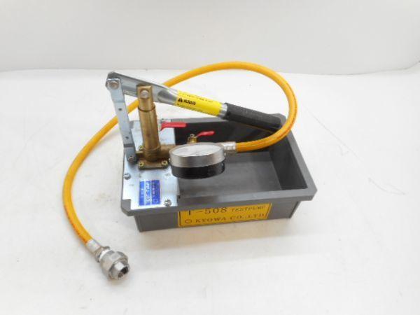 水圧テストポンプ / T-508 / キョーワ / 手動式 / 圧力計付き /カ190429
