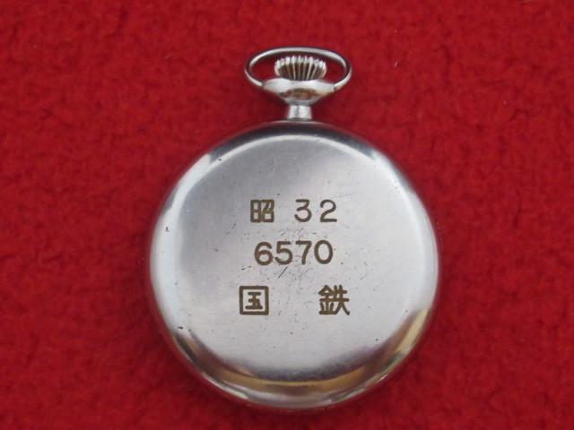 (明)旧国鉄  懐中時計  SEIKOSHA  昭32  6570  国鉄 可動品 美品 珍品_画像6