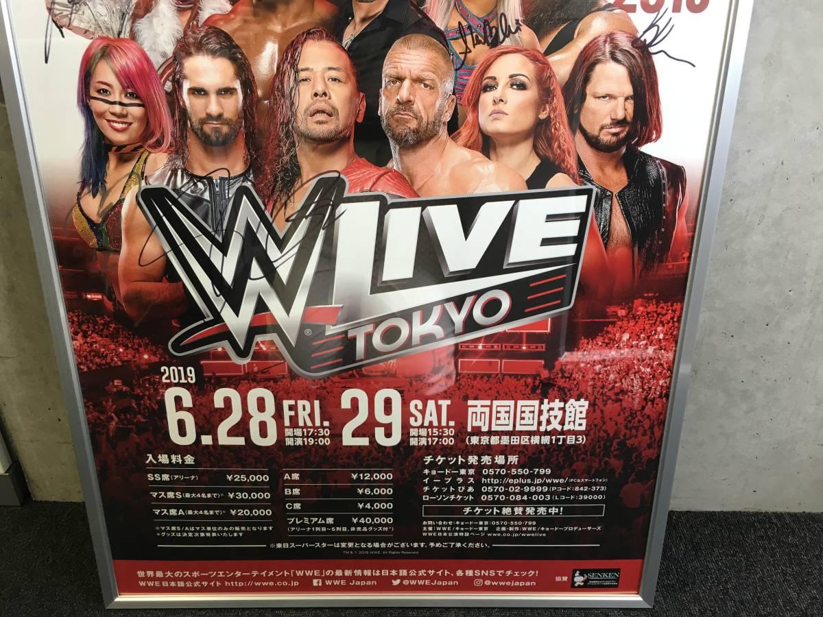 [チャリティ]【WWE公式】2019年日本公演「WWE Live Tokyo」複数サイン入りポスター_画像3