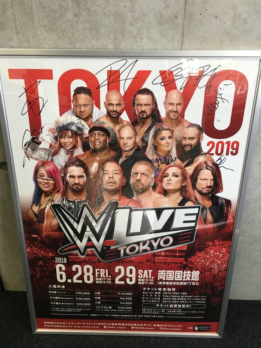 [チャリティ]【WWE公式】2019年日本公演「WWE Live Tokyo」複数サイン入りポスター
