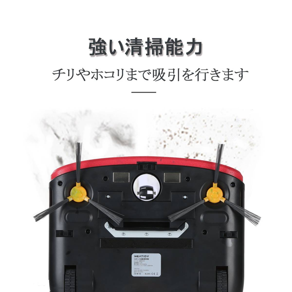 * new goods * unused * robot vacuum cleaner 6.3cm ultrathin light weight full automation Smart vacuum cleaner robot type cleaner automatic ..... robot vacuum cleaner falling prevention