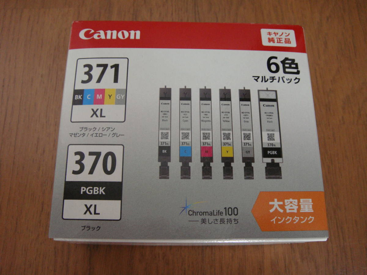 ◆CANON 純正インクタンク 大容量6色パック BCI-371XL+370XL/6MP 新品 ●対応: PIXUS MG7730, TS6030, TS8030,等