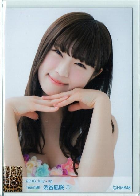 ♪AKB48 NMB48 渋谷凪咲★2016 July-sp 個別生写真 水着★①_画像1