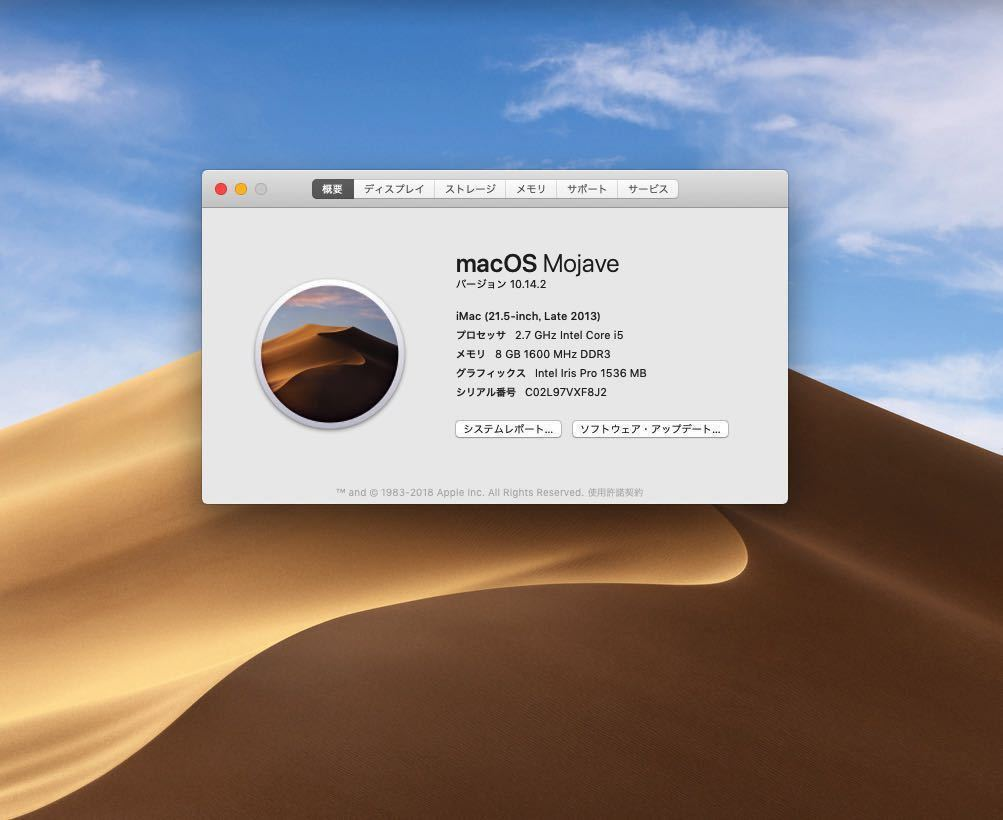 iMac Apple iMac Late 2013 21 5 inch Core i5 2 7GHz 8GB HDD 1TB OS X
