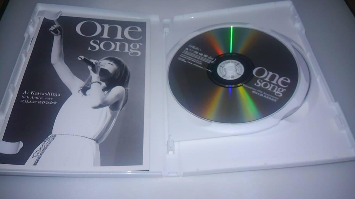 ★2枚組DVD★ 川嶋あい One song 10th Anniversary 2013.8.20 渋谷公会堂(送料込み)_画像3