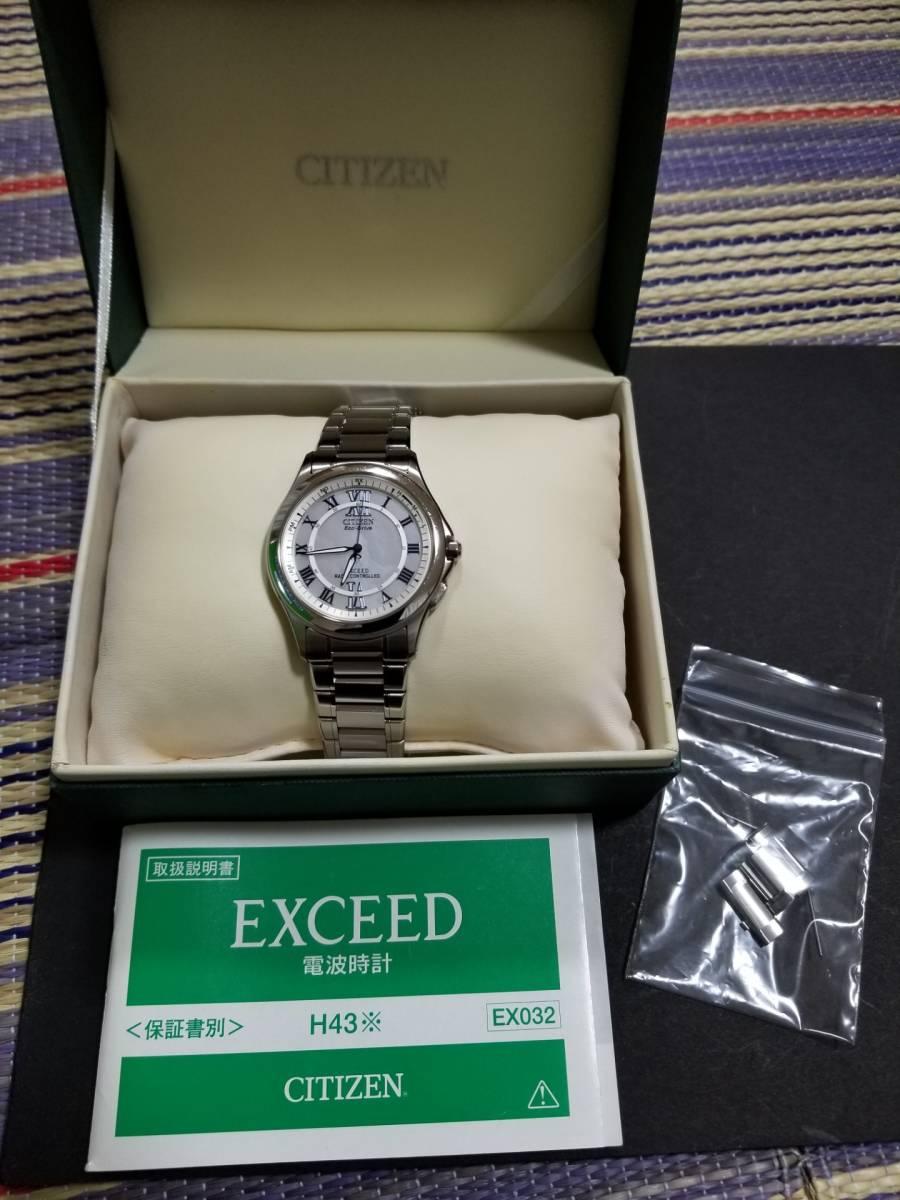 シチズン エクシード H430-T005675 電波ソーラー 腕時計 エコドライブ シェル文字盤 美品_画像3