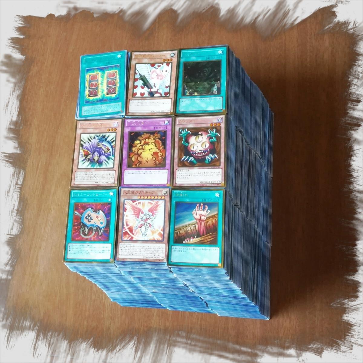 【遊戯王カード約2000枚(レアカード約100枚含む)セット】トレカ/大量/まとめ売り/二千枚/カードゲーム/【管理No.再38】_画像1