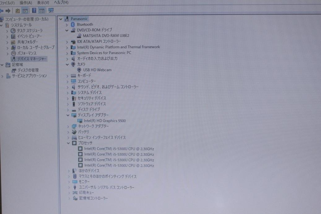 ★1円~★Panasonic Let's note CF-LX4EDMCS 14型 高速Core i5 5300U 2.30GHz 8GB SSD 128GB WiFi Bluetooth Webカメラ マルチ Win10 Office_画像4