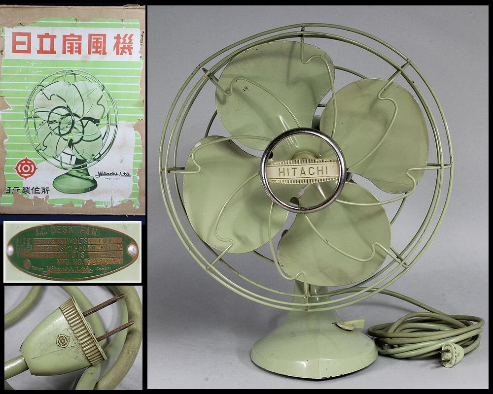 HITACHI 日立 A.C. DESK FAN/ M-6032 扇風機 可動品 首振り 動作確認済み 当時の箱付き /昭和レトロ レトロ扇風機 アンティーク