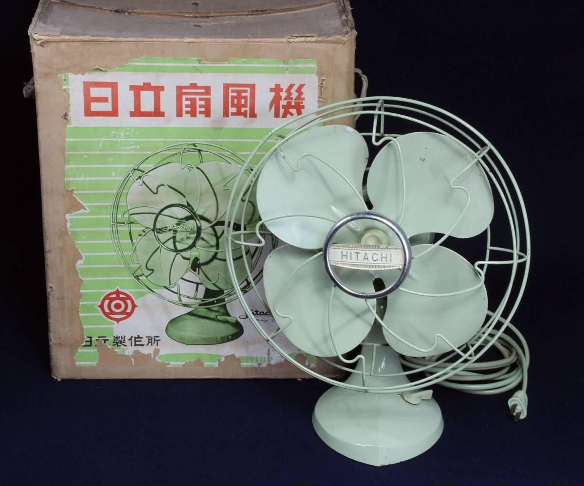 HITACHI 日立 A.C. DESK FAN/ M-6032 扇風機 可動品 首振り 動作確認済み 当時の箱付き /昭和レトロ レトロ扇風機 アンティーク _画像2