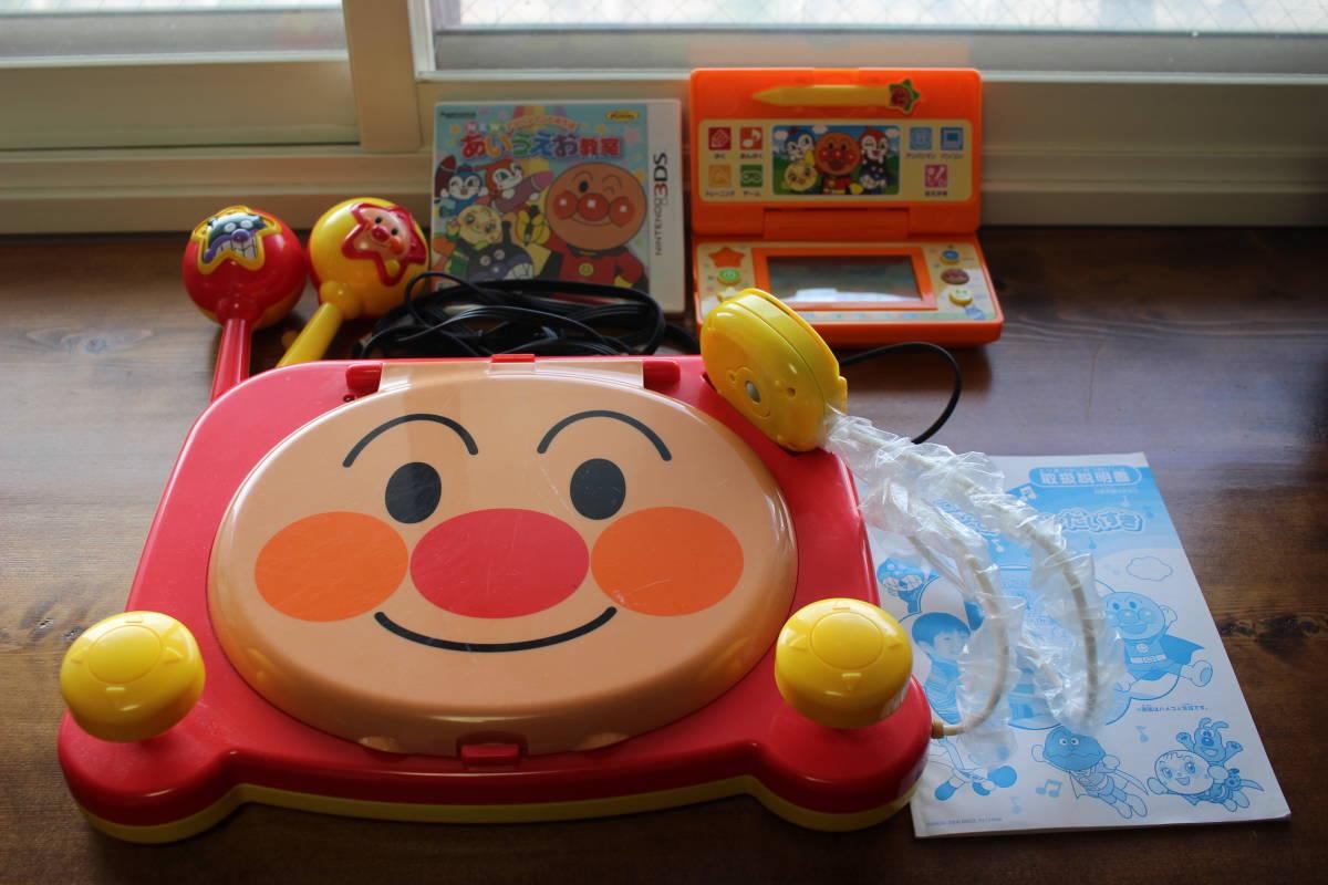 超豪華セット!3DS アンパンマンとあそぼ NEWあいうえお教室 はじめてのペンタッチスクール おどってしゃべって テレビでパソコンだいすき
