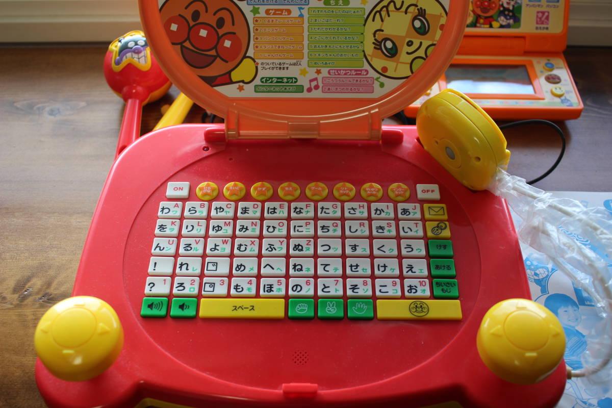 超豪華セット!3DS アンパンマンとあそぼ NEWあいうえお教室 はじめてのペンタッチスクール おどってしゃべって テレビでパソコンだいすき_画像4