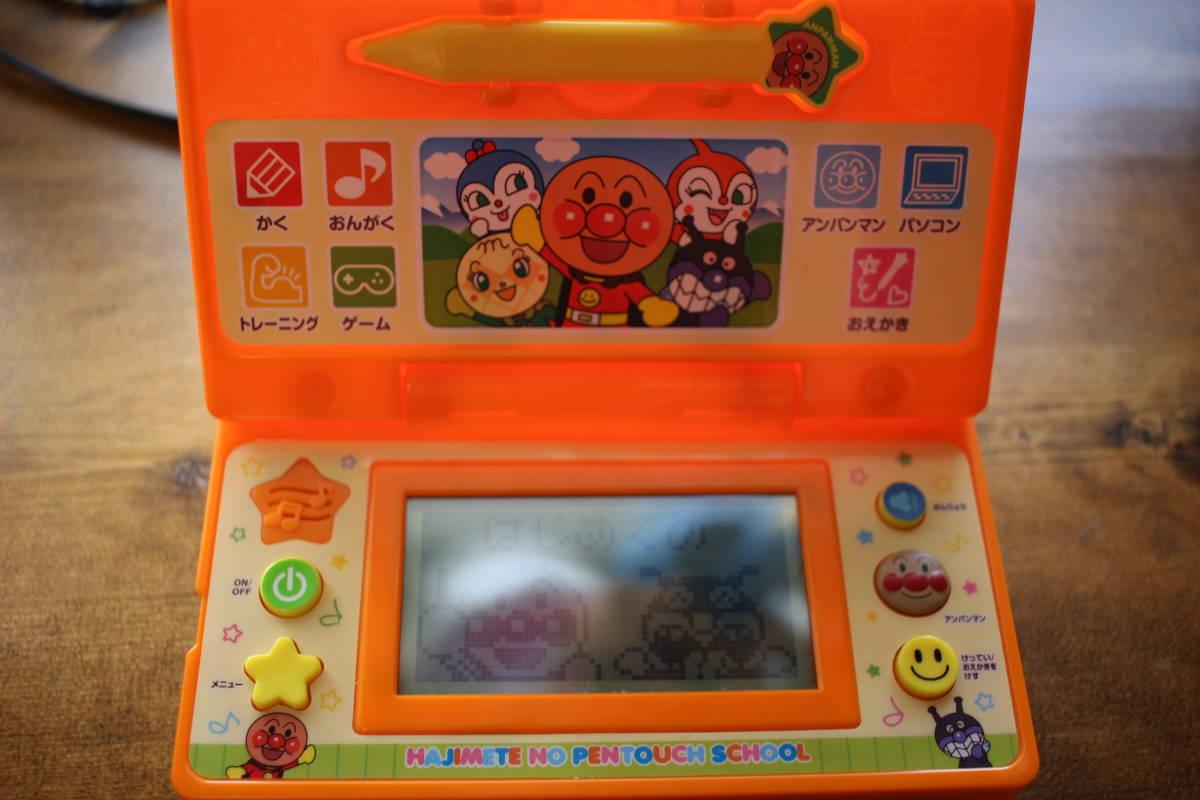 超豪華セット!3DS アンパンマンとあそぼ NEWあいうえお教室 はじめてのペンタッチスクール おどってしゃべって テレビでパソコンだいすき_画像6