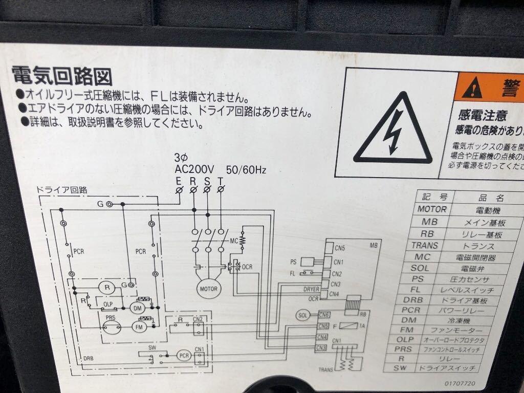 603 アネスト岩田 CFD75B-8.5D コンプレッサー ANEST IWATA_画像4