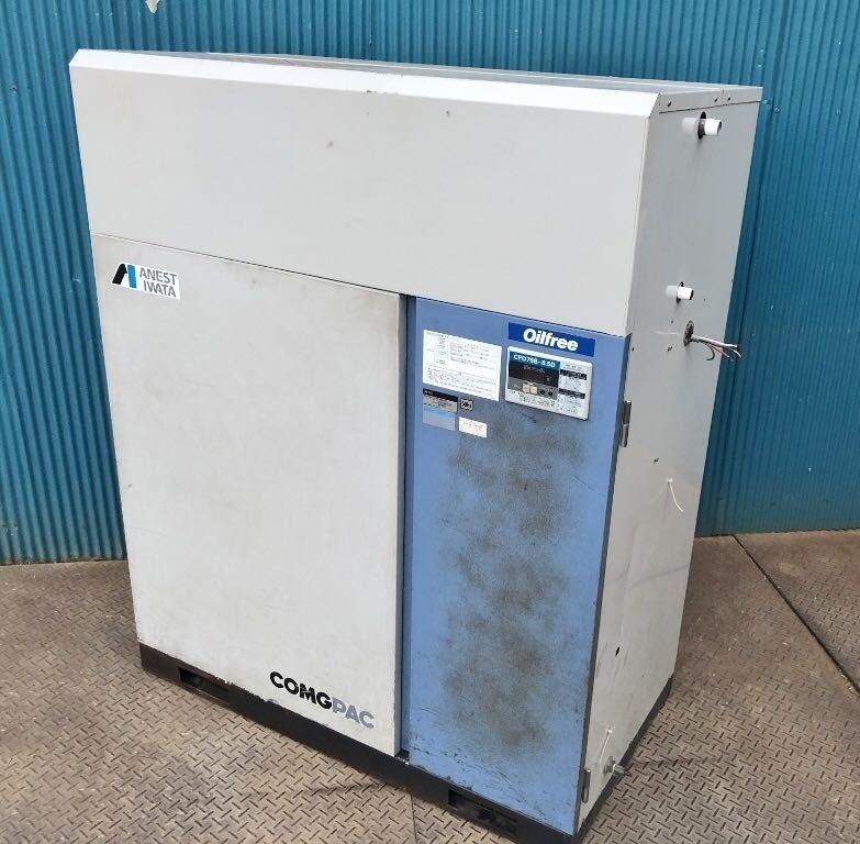 603 アネスト岩田 CFD75B-8.5D コンプレッサー ANEST IWATA_画像10