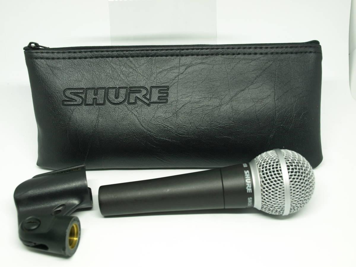 【送料無料】SHURE ダイナミックマイク SM58 スイッチ無し SM58-LCE  1円スタート