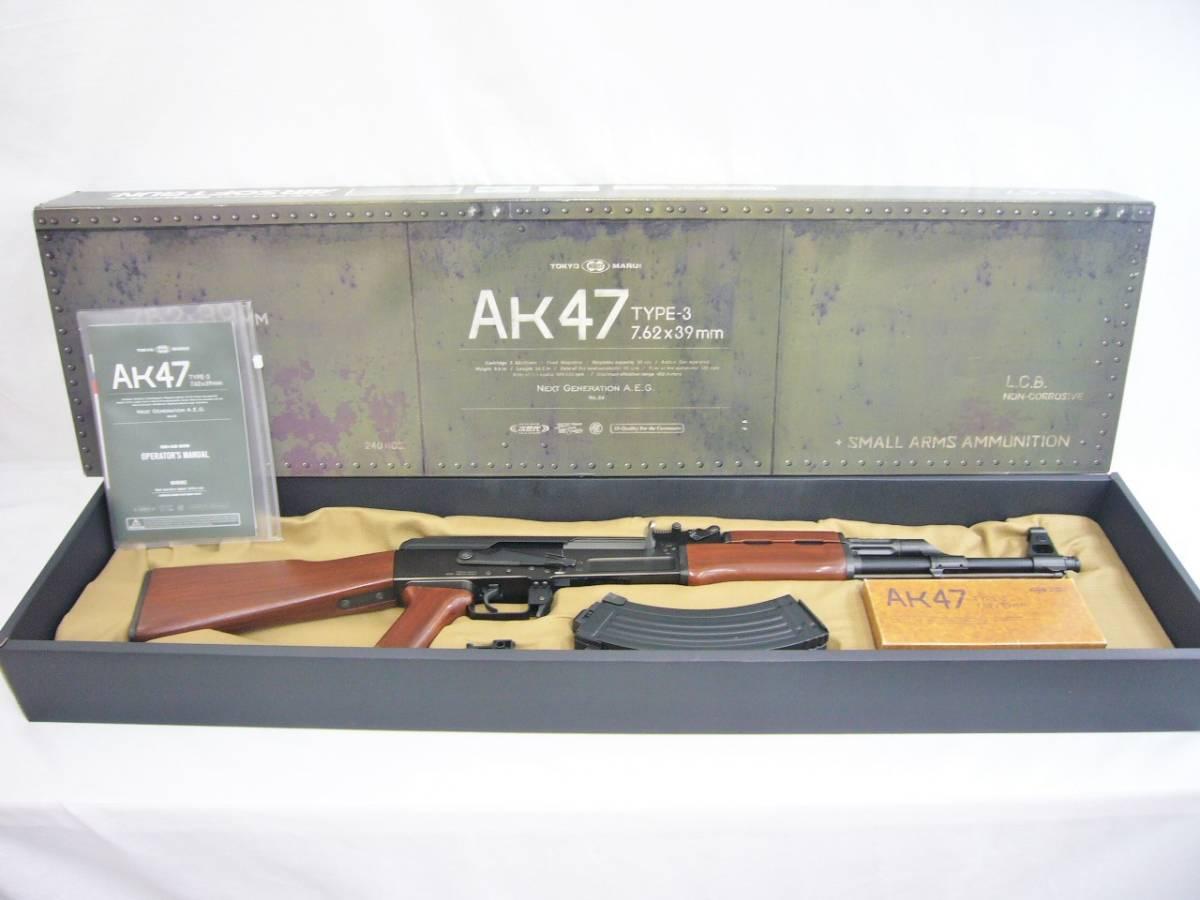 東京マルイ AK47 Type3 次世代電動ガン 動作確認済 美品 ライフルエアーガン