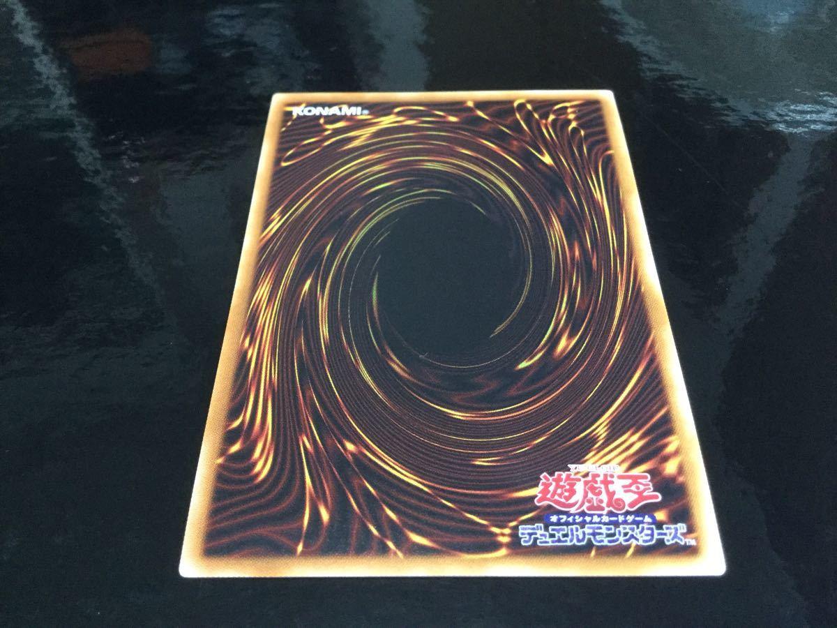 ★ 遊戯王 ★ サイバー・ドラゴン・ズィーガー CYHO-JP046 シークレット シク レア_画像4