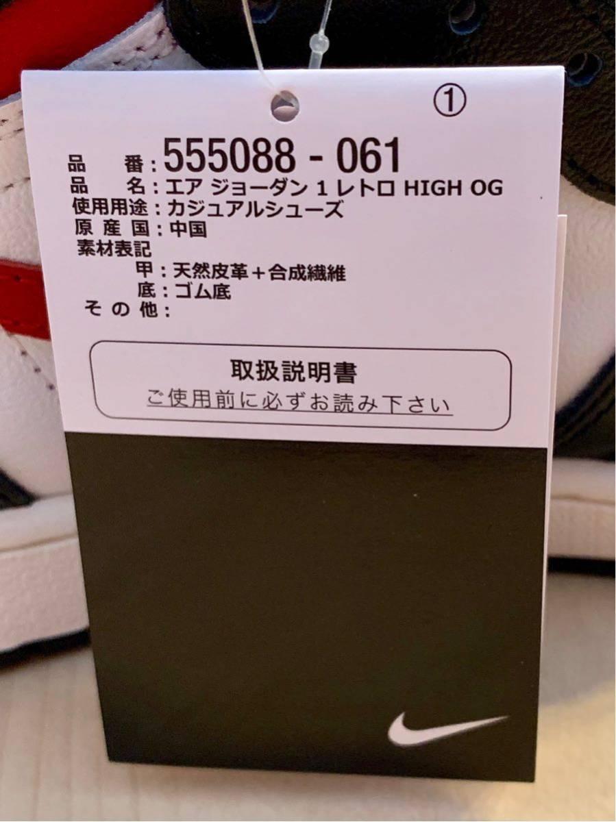 ナイキ NIKE エア ジョーダン 1 AIR JORDAN 1レトロ HIGH OG ブラック/ホワイト/セイル/ジムレッド US8.5 26.5cm_画像6