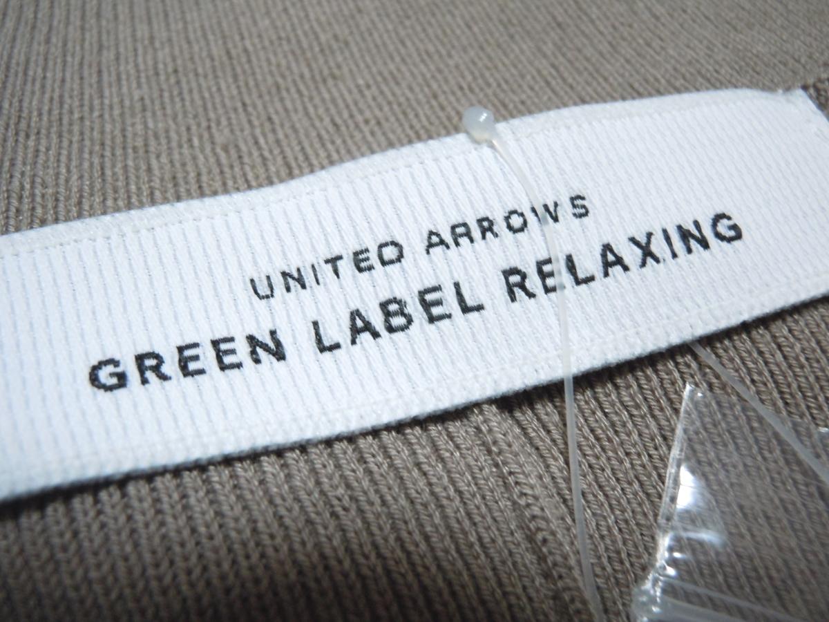 新品■ユナイテッドアローズ ソフトジャケット 2釦 センターベント サイズL UNITED ARROWS GREEN LABEL RELAXING_画像4